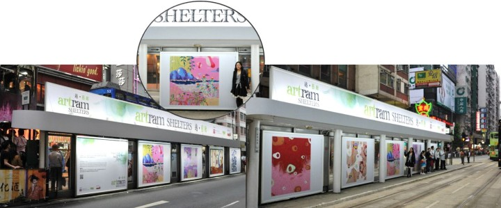 ArtTram Exhibition