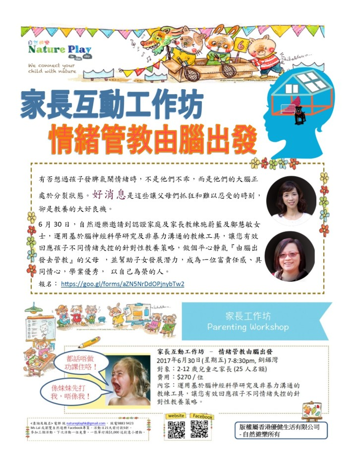 Parent workshop 30 Jun