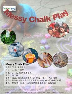 Messy Chalk
