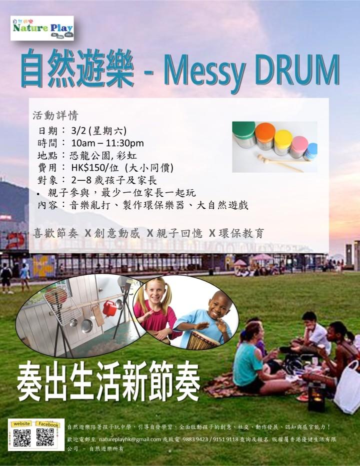 messy drum Feb