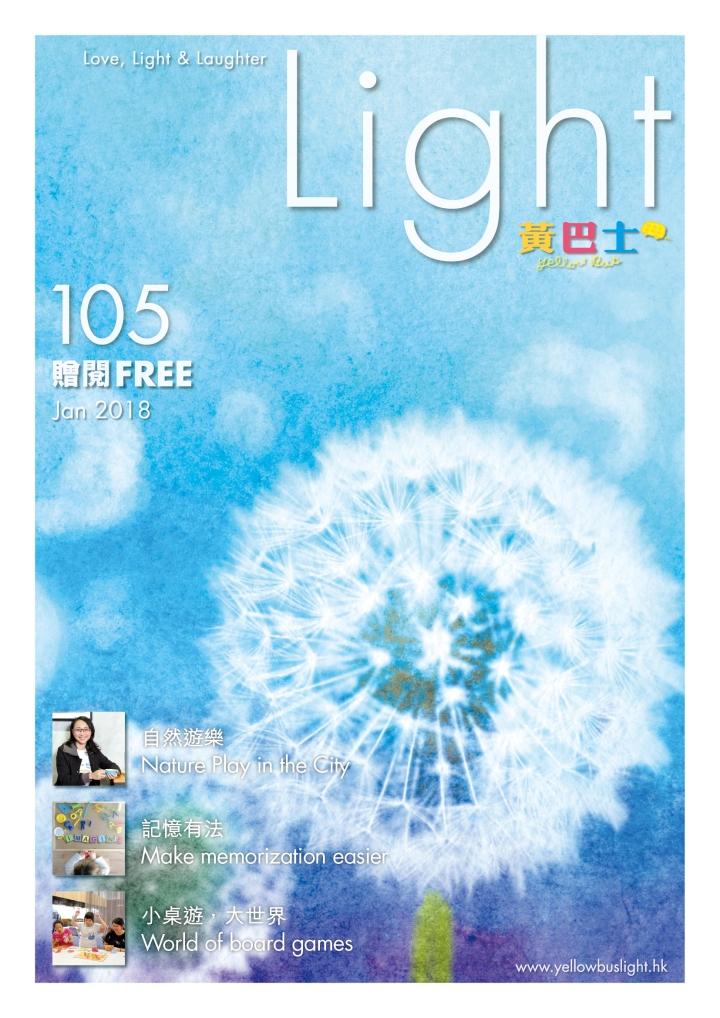 YB_Light105_Cover