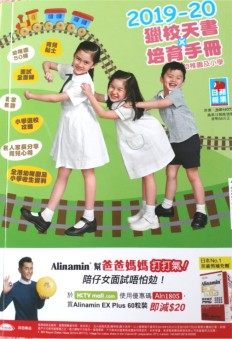 31 May 2018 cover